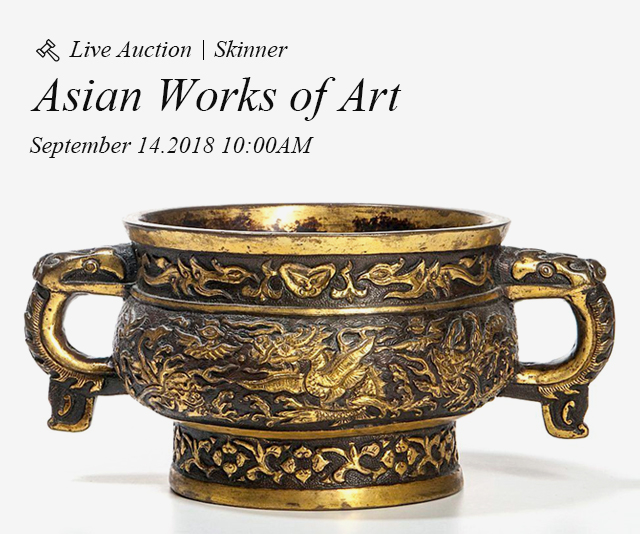 Interiors online only Day1 - Leslie Hindman Auctioneers