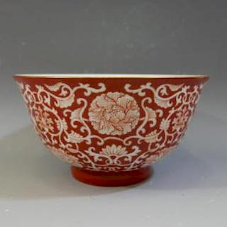 2016 Fall Asian Week Art & Antique Sale #40 by Capitoline Auction Gallery