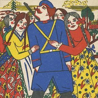 Russian & Soviet Art by Rare Paper