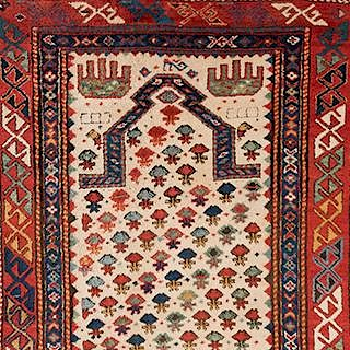 Fine Oriental Rugs and Carpets  by Grogan & Company