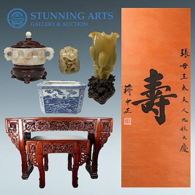 March Asian Arts Auction by Stunning Arts Gallery and Auction Inc.