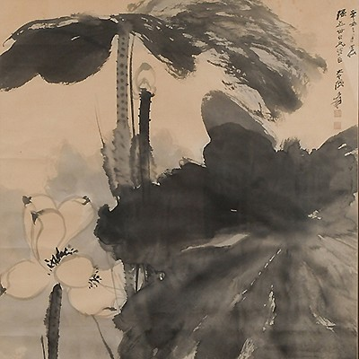 Asian Art & Antiques - Chinese Painting and Calligraphy, Snuff Bottles by Oakridge Auction Gallery