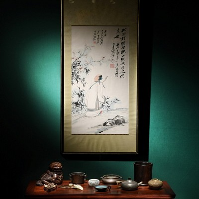 Chinese Paintings and Calligraphy by Oakridge Auction Gallery