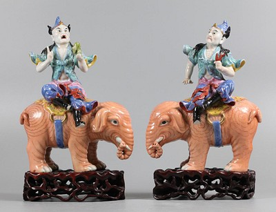 November Asian Sale by WR Auction Gallery Inc.