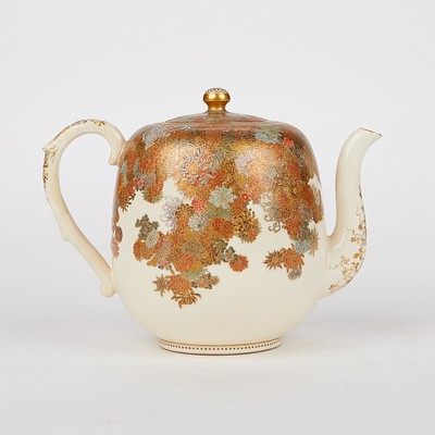 September Day 2: Fine, Decorative, and Asian Art  by Revere Auctions