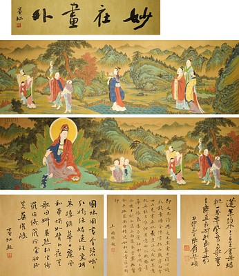 Chinese Lunar New Year Special Antiquities Auction Part Ⅰ by Ocean Star Auction, INC.