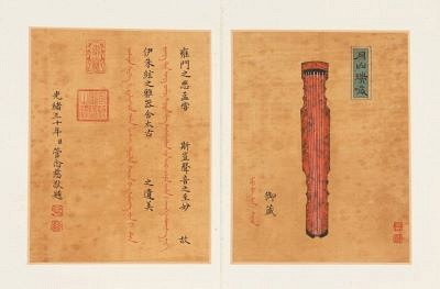 Asian Works of Art Online by Hindman