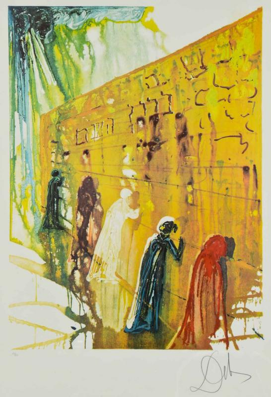 Salvador Dali Wailing wall Lithograph by Nest Egg Auctions | Bidsquare
