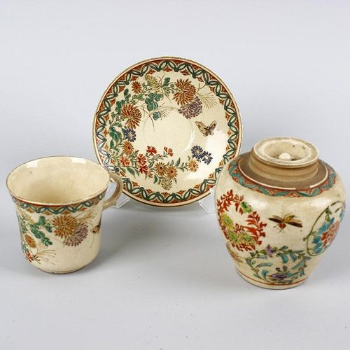 A group of oriental porcelain. To include a Chinese Ming-style plate and two vases, a prunus ginger