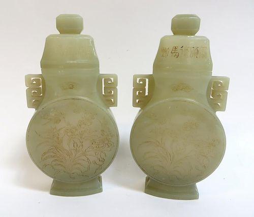 Pair Of 19th C. Jade Vases