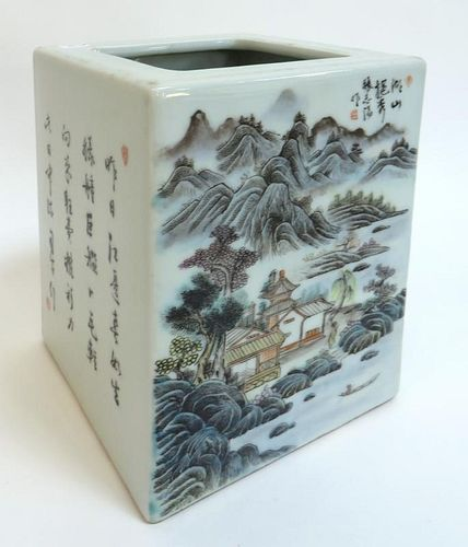 Fine Porcelain Brush Pot