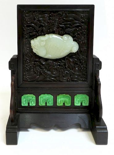 Jade Table Screen