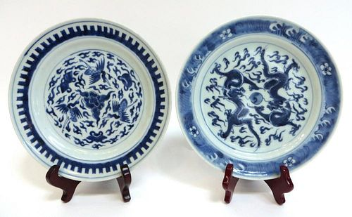 Two Blue & White Chinese Plates