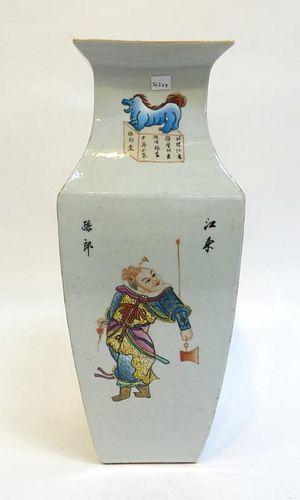 Tongzhi Period Porcelain Vase