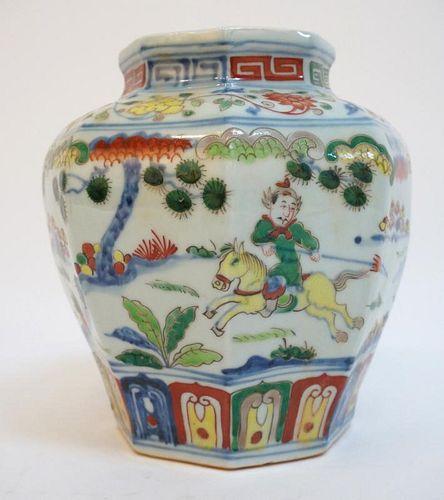 Ming Wucai Jar