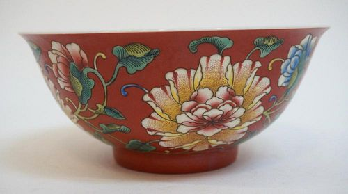 Kangxi Enamel Bowl