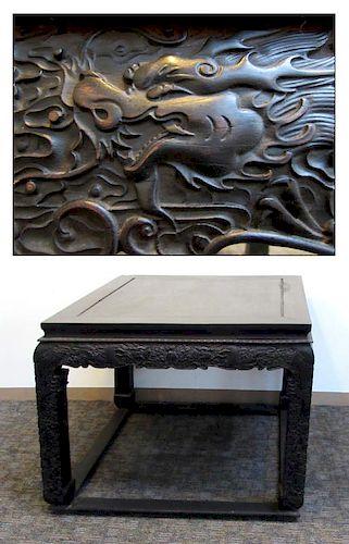 Zitan Square Top Table