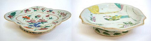 Antique Chinese Porcelain Dishes