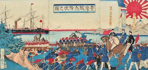 Woodblock Triptych War Print