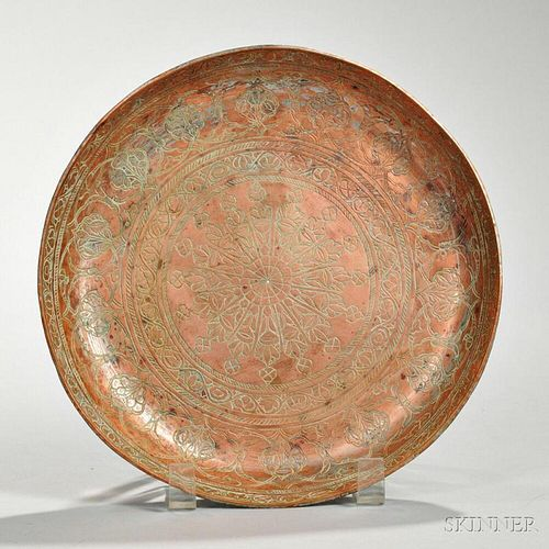 Three Middle Eastern Decorative Metal Items
