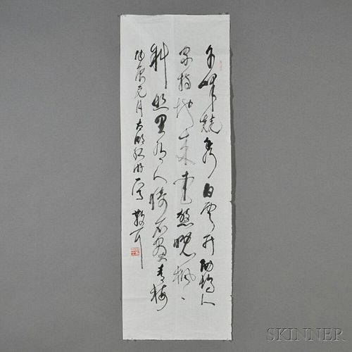 Loose Calligraphy
