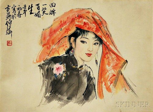 Hanging Scroll of a Veiled Girl