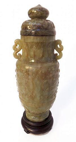 Archaic Jade Vase