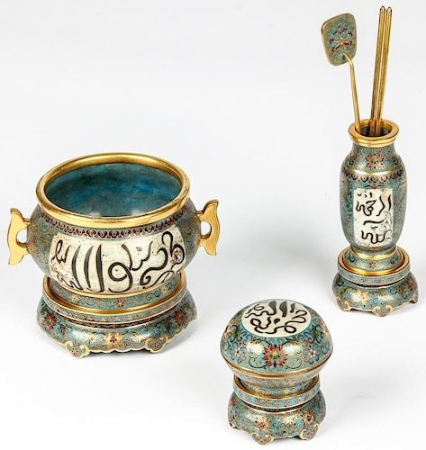 Fine Antique Chinese 10 pc Cloissone Suite