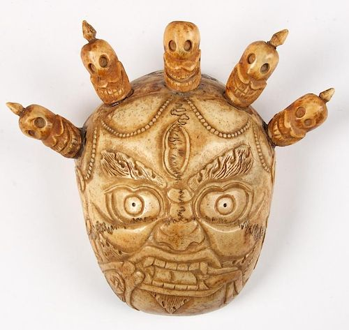 Kappala Skull Mask, Tibet
