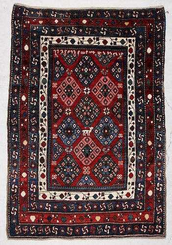 "Antique Karabagh Rug w/Armenian Inscription: 5'1"" x 7'5"" (155 x 226 cm)"