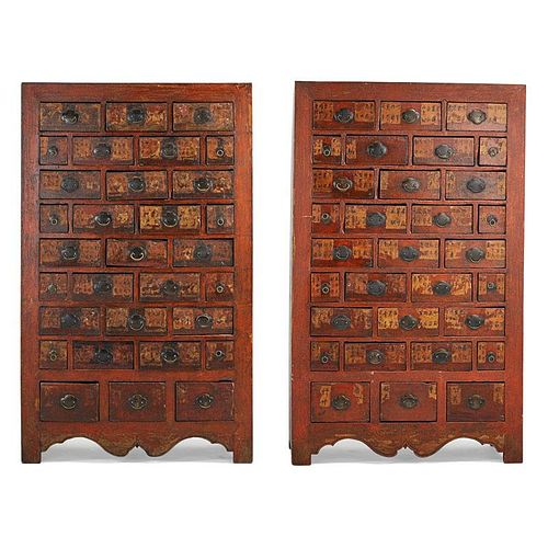 PAIR OF CHINESE PAINTED APOTHECARY CABINETS