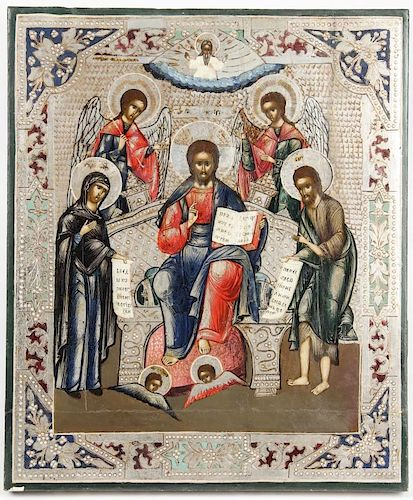 Antique Russian Icon, 19th c, Silver Desis