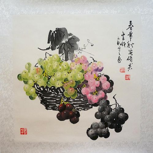 Chinese Watercolor Of Grapes