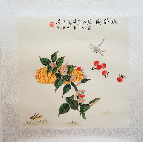 Chinese Watercolor Of A Garden