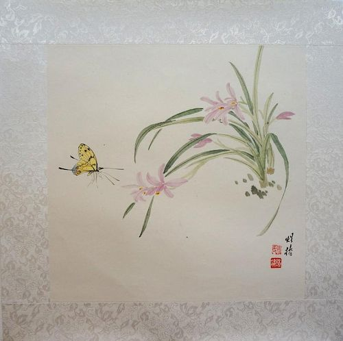 Chinese Watercolor Of A Butterfly Among Flowers