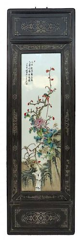 Zitan Framed Porcelain Wall Hanging.