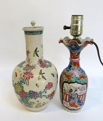 Lamp And Lidded Vase