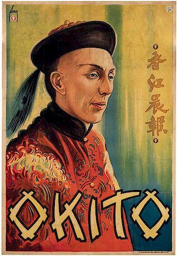 Okito (Tobias Bamberg). Okito.