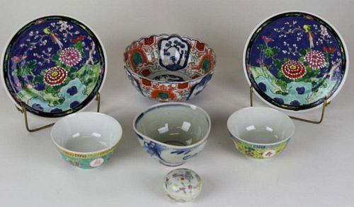 Chinese & Japanese china including Imari, Canton, 7 pcs