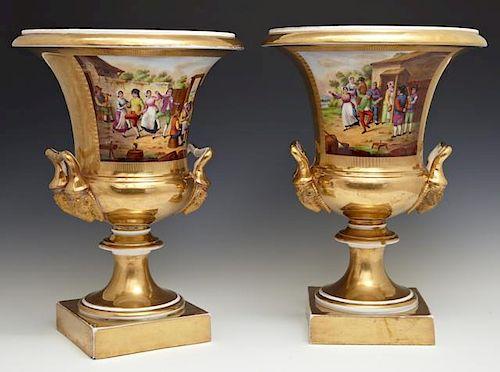 Exquisite Pair of Old Paris Gilt Campana Form Vase