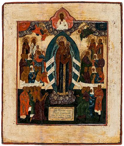 Russian Icon 18th century Antique (Joy of All Who Sorrow)