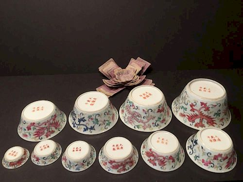 antique Chinese Nested KuiFei Bowls (10 pieaces), mid 19th Century, Daoguang peiod 中国古代10件套嵌碗,19世纪中期,道光时期