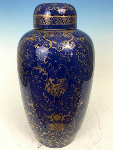 ANTIQUE Huge Chinese Blue Glaze with Gilt flowers and Branches, marked. 18th-19th century 中国古代镀金花纹蓝釉瓶,有款。18-19世纪