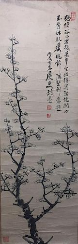 ANTIQUE Chinese Water color scroll painting with flowers and Chinese Calligraphy, signed 中国古代水彩卷轴画与中国书法,有签名