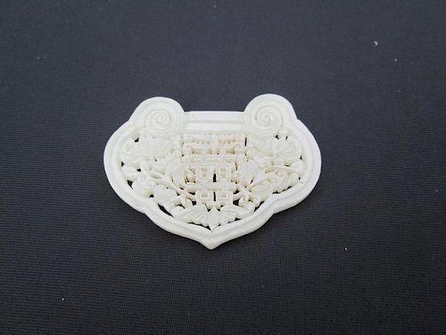 Old Chinese White Jade Lock shape Pendant. 4.2cm x 5.8cm 中国古代白玉锁形吊坠,4.2cm×5.8cm