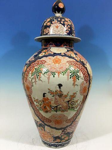 "ANTIQUE Japanese Huge Jar with Figurines, birds and Flowers, Meiji period. 38"" H x 18"" wide 古董日本人物、花鸟大罐,明治时期.高38英"