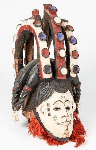 African Igbo Maiden Spirit Mask