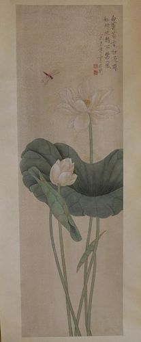 YU FEIAN (1888 - 1959), WATERCOLOR LOTUS AND DRAGONFLY, SCROLL