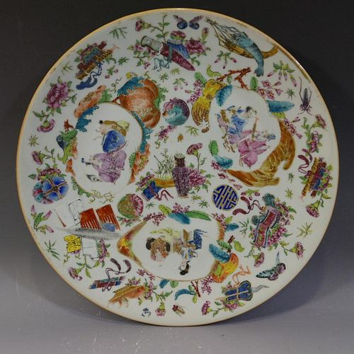 RARE LARGE ANTIQUE CHINESE FAMILLE ROSE PORCELAIN CHARGER - CIRCA 1830S