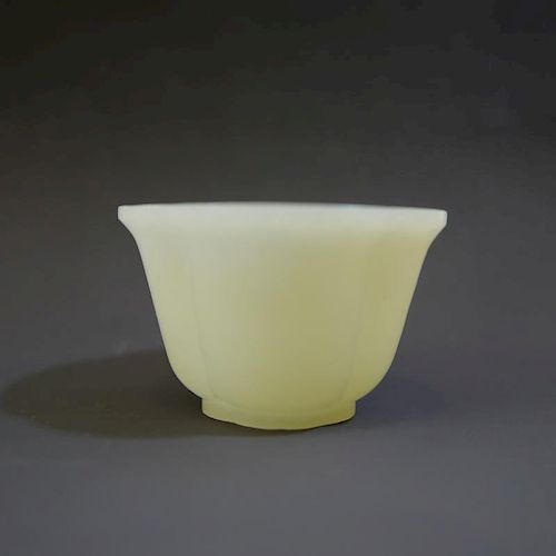 VERY FINE CHINESE HETIAN JADE CUP - QING DYNASTY